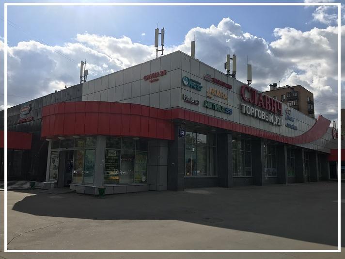 Логопед в Славиче на бульваре Рокоссовского