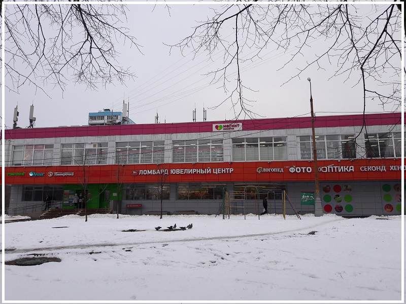 4 Логопедический центр Сонор Харьковский_1